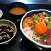 銀平 【日本料理】