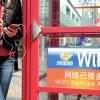 上海WiFi情報(無線LANスポット)